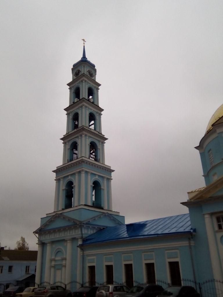 Русский Путешественник Павел Пашков
