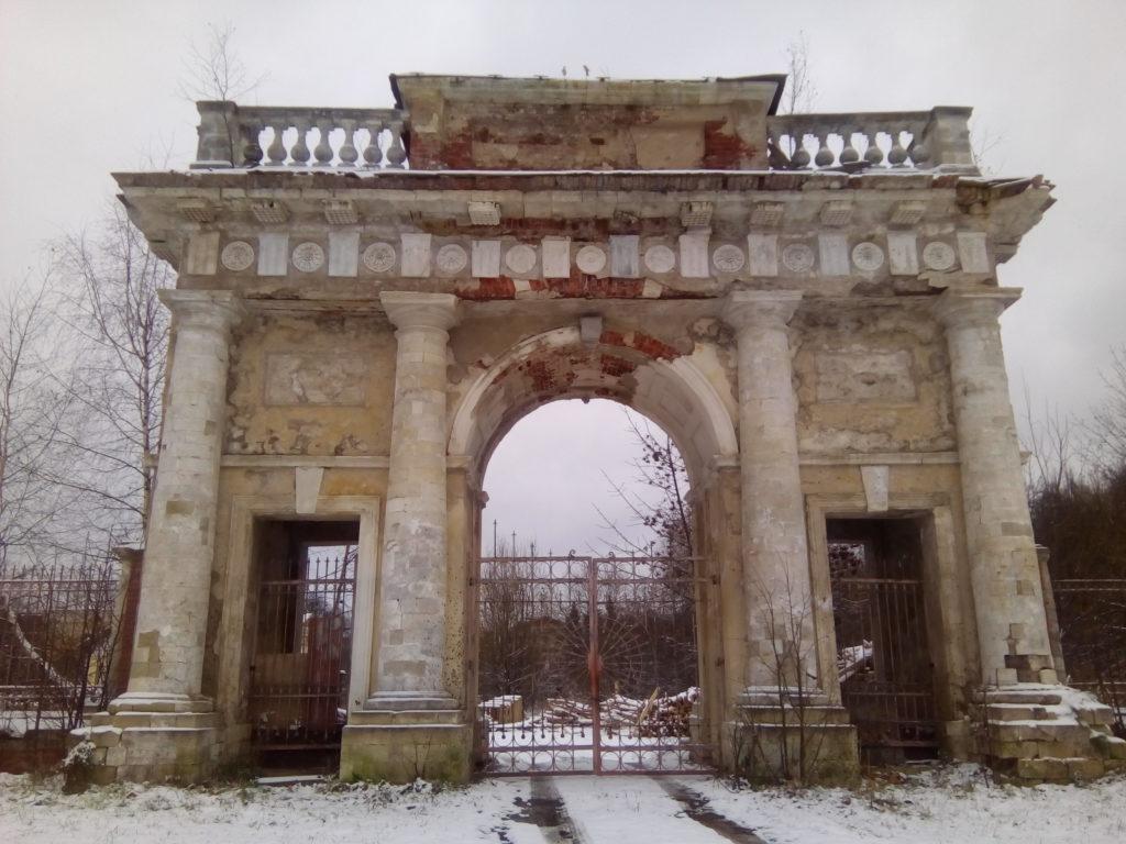 Путешественник Павел Пашков путешествие в г.Фрязино
