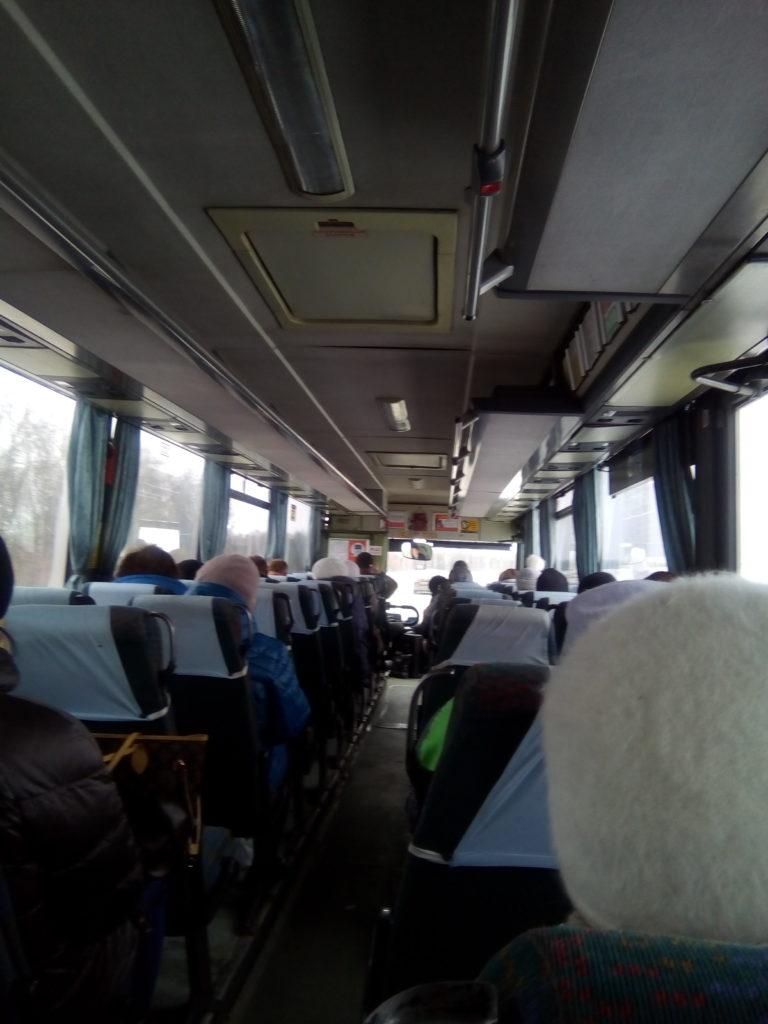 Путешествие в город Зарайск, поездка в автобусе до города!