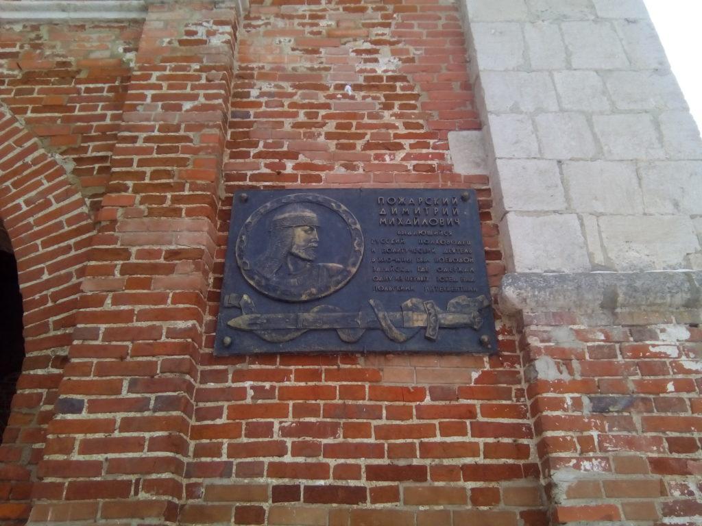 Стальная памятка у входа в крепость!