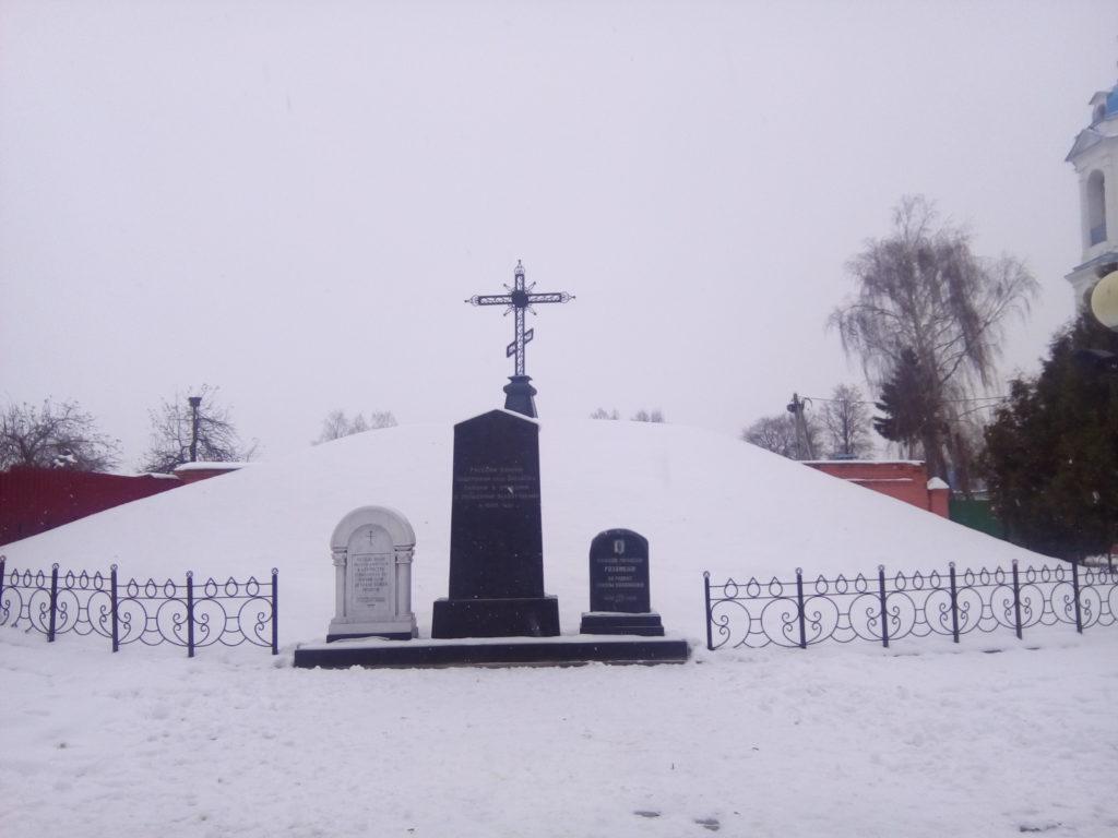 Памятник погибшим в бою