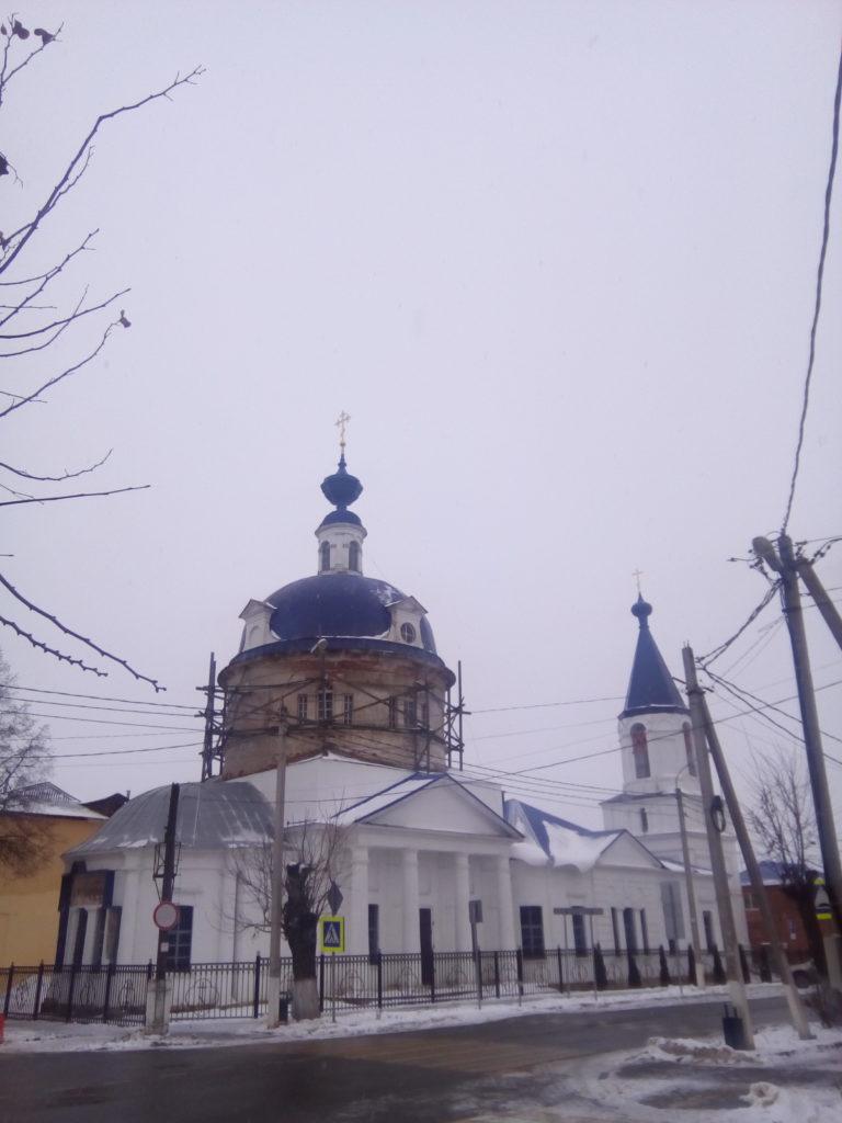 Церковь города Зарайск