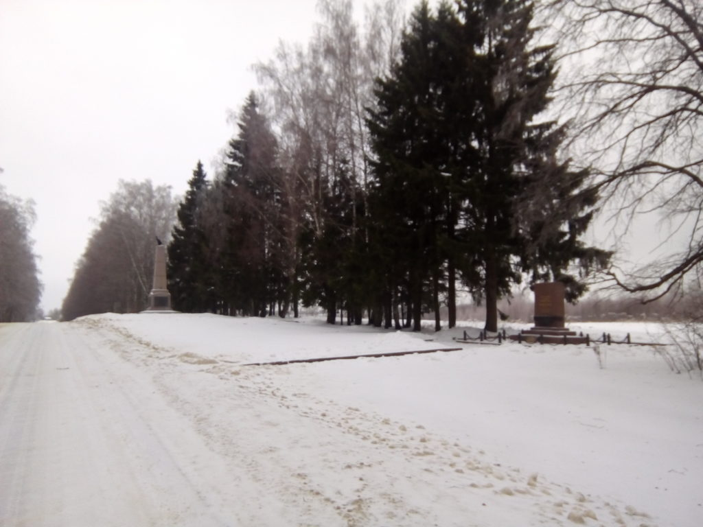 puteshestvennik_pavel_pashkov_v_borodino_i_mozhayske_124954
