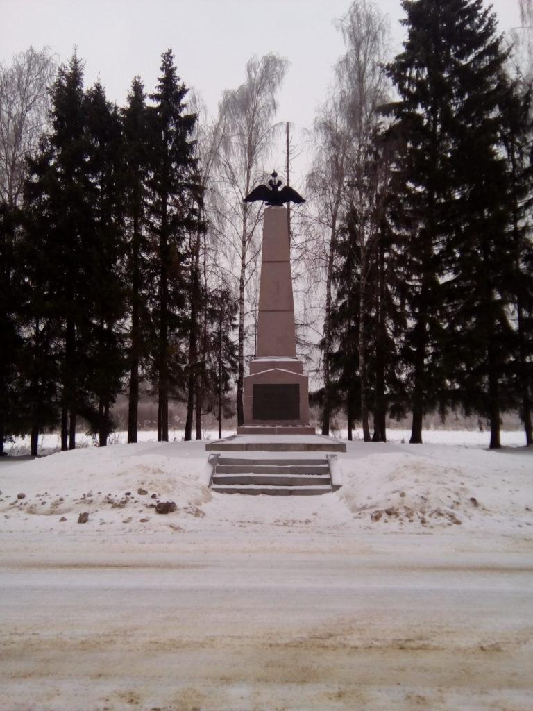puteshestvennik_pavel_pashkov_v_borodino_i_mozhayske_125417
