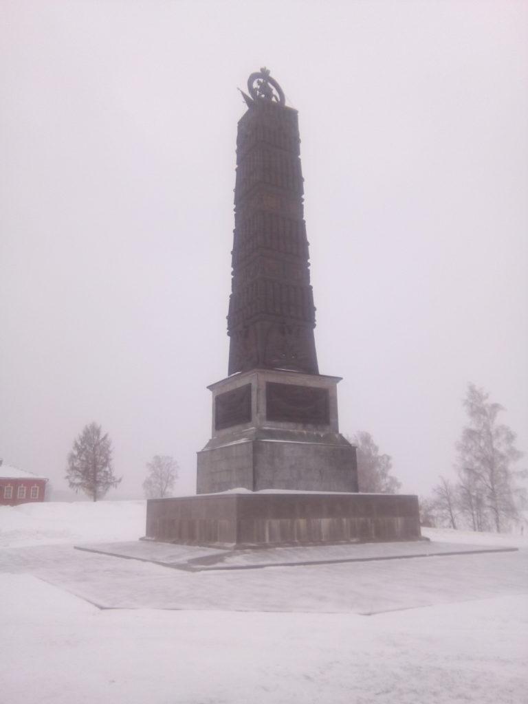 puteshestvennik_pavel_pashkov_v_borodino_i_mozhayske_131913