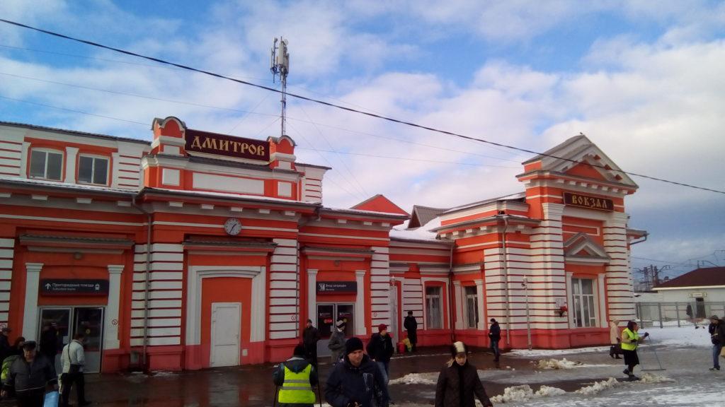 По приезду в город мне очень понравился местный вокзал! Он вроде обычный, но маленький и колоритный!