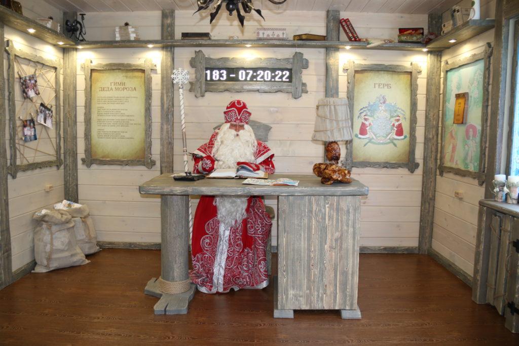 Путешественник Павел Пашков, Вотчина Деда Мороза г.Великий Устюг
