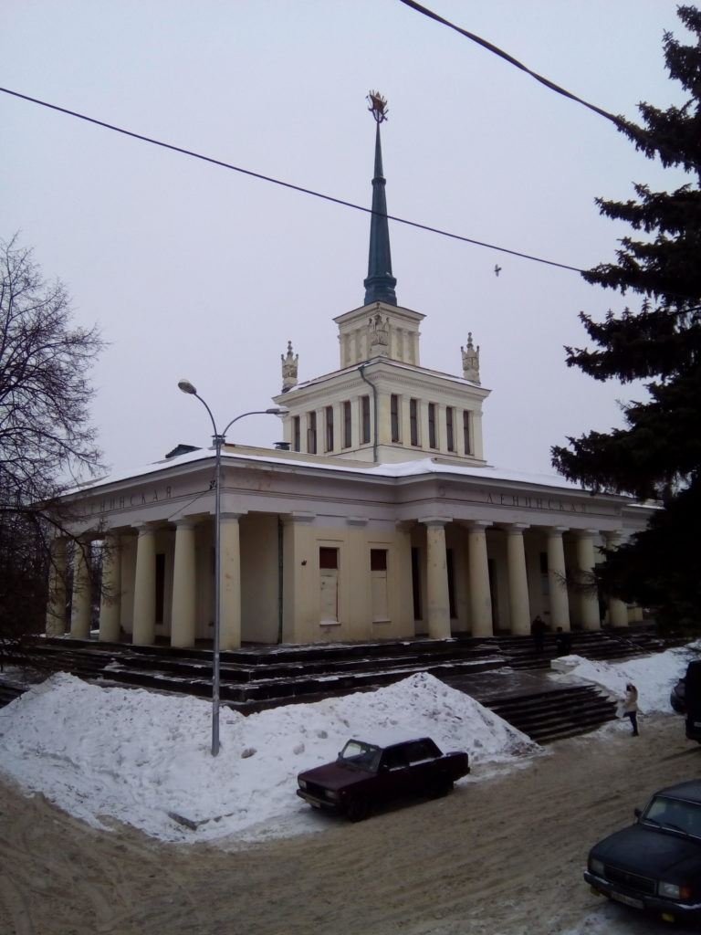Станция Ленинская, на пути к селу Ям