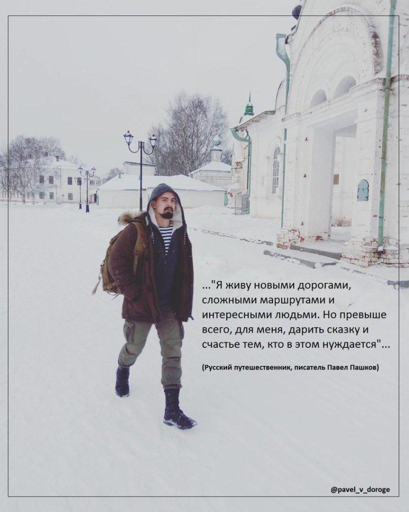 Отправляюсь в путешествие к Снегурочке в славный город Кострома!