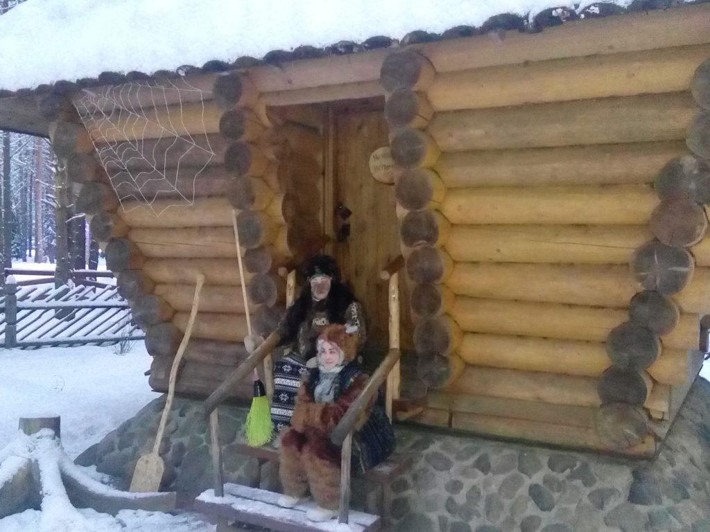 Путешествие на Родину Деда Мороза