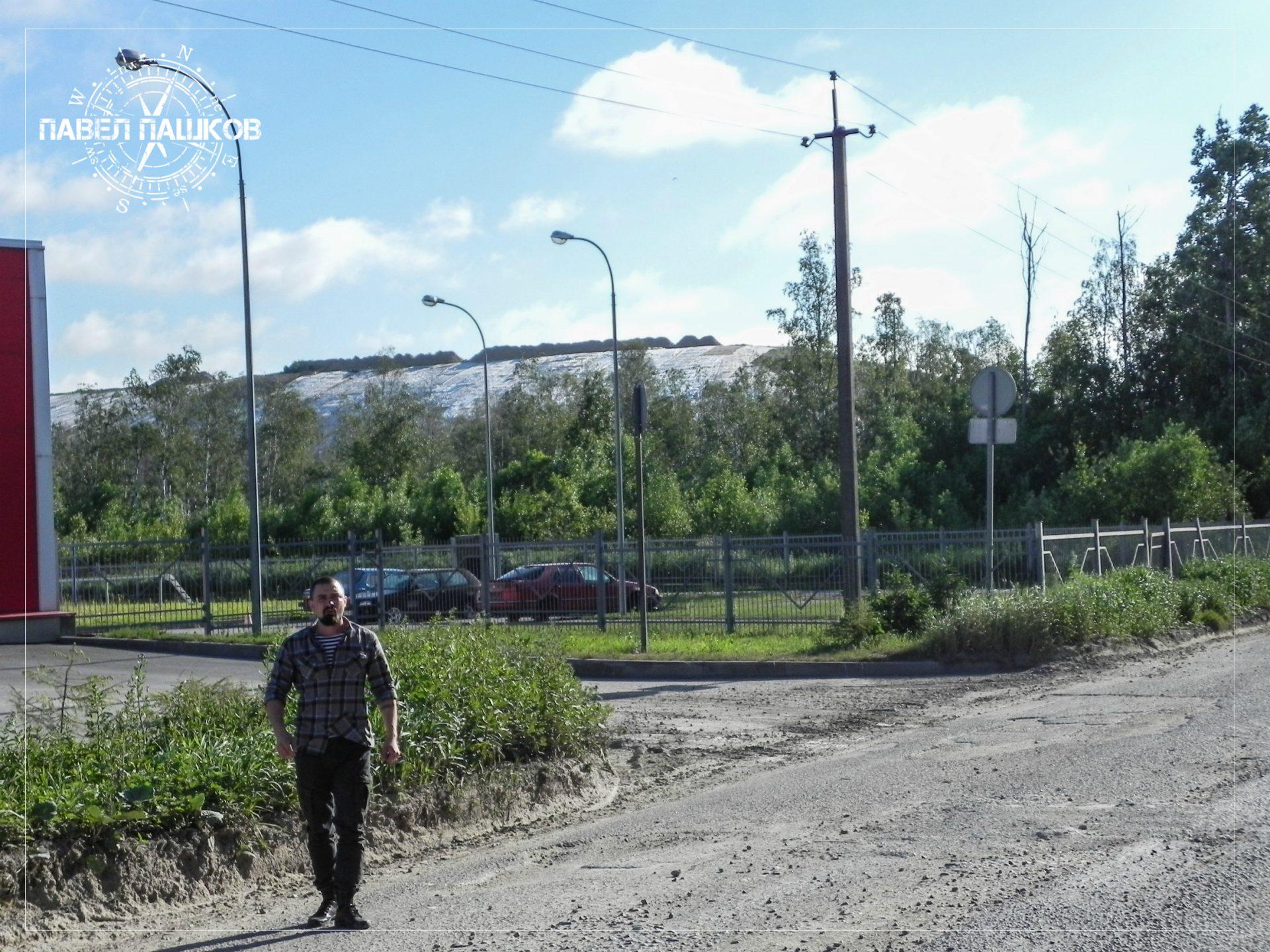 Посетил мусорные полигоны в Ленинградской области. Заметка о мусорной реформе!