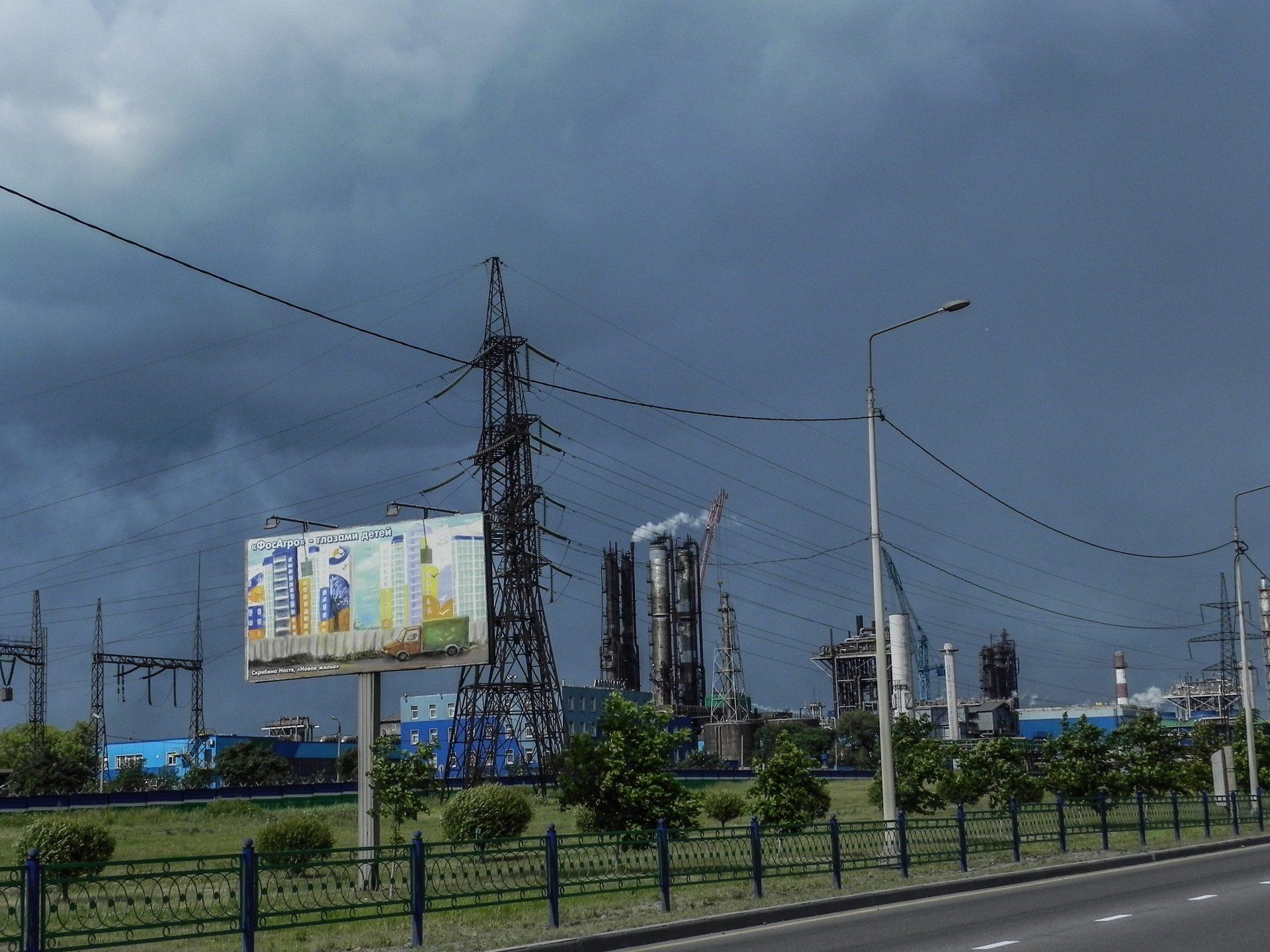 Череповец - ядовитый город России, как показатель экологической дестабилизации.