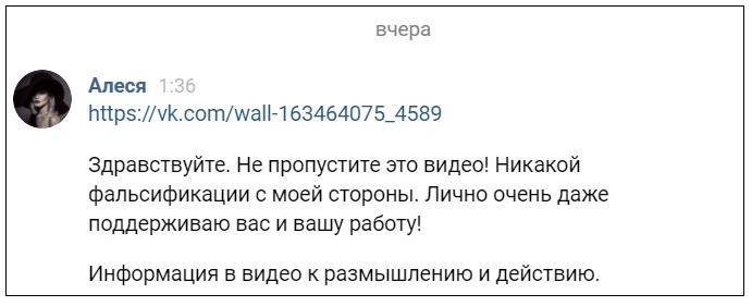 Методы борьбы с пожарами в Русской Тайге.