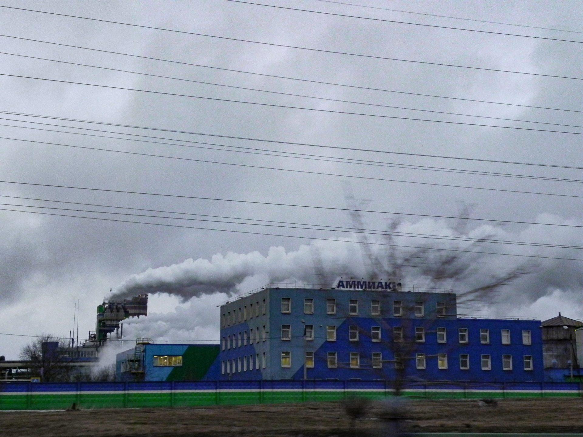 Деградация промышленности (заметка из экспедиции)