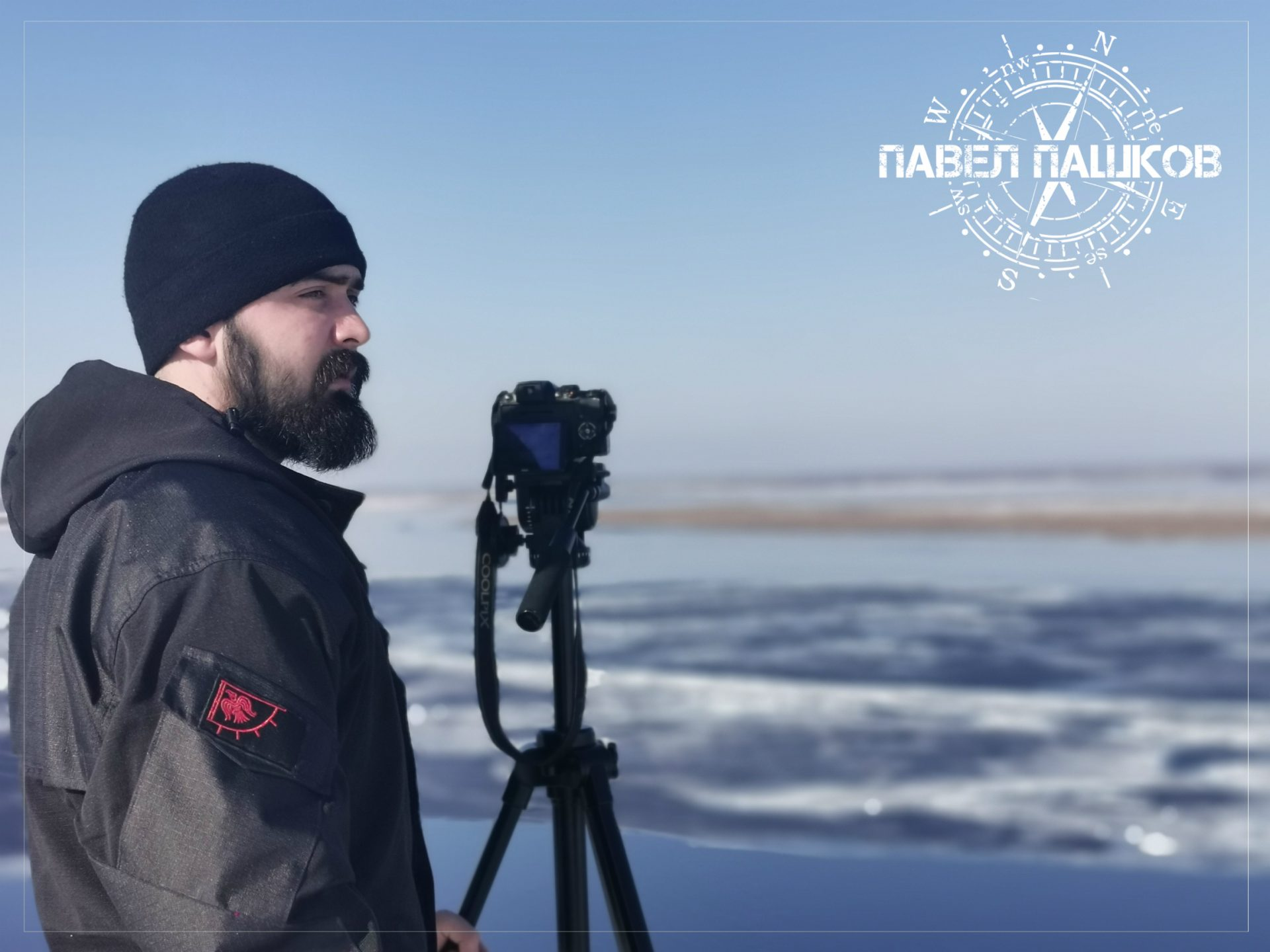 Издалека течет Волга (материал из экспедиции)