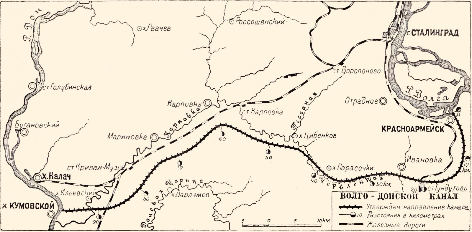 От Волги до Дона (материал из экспедиции)