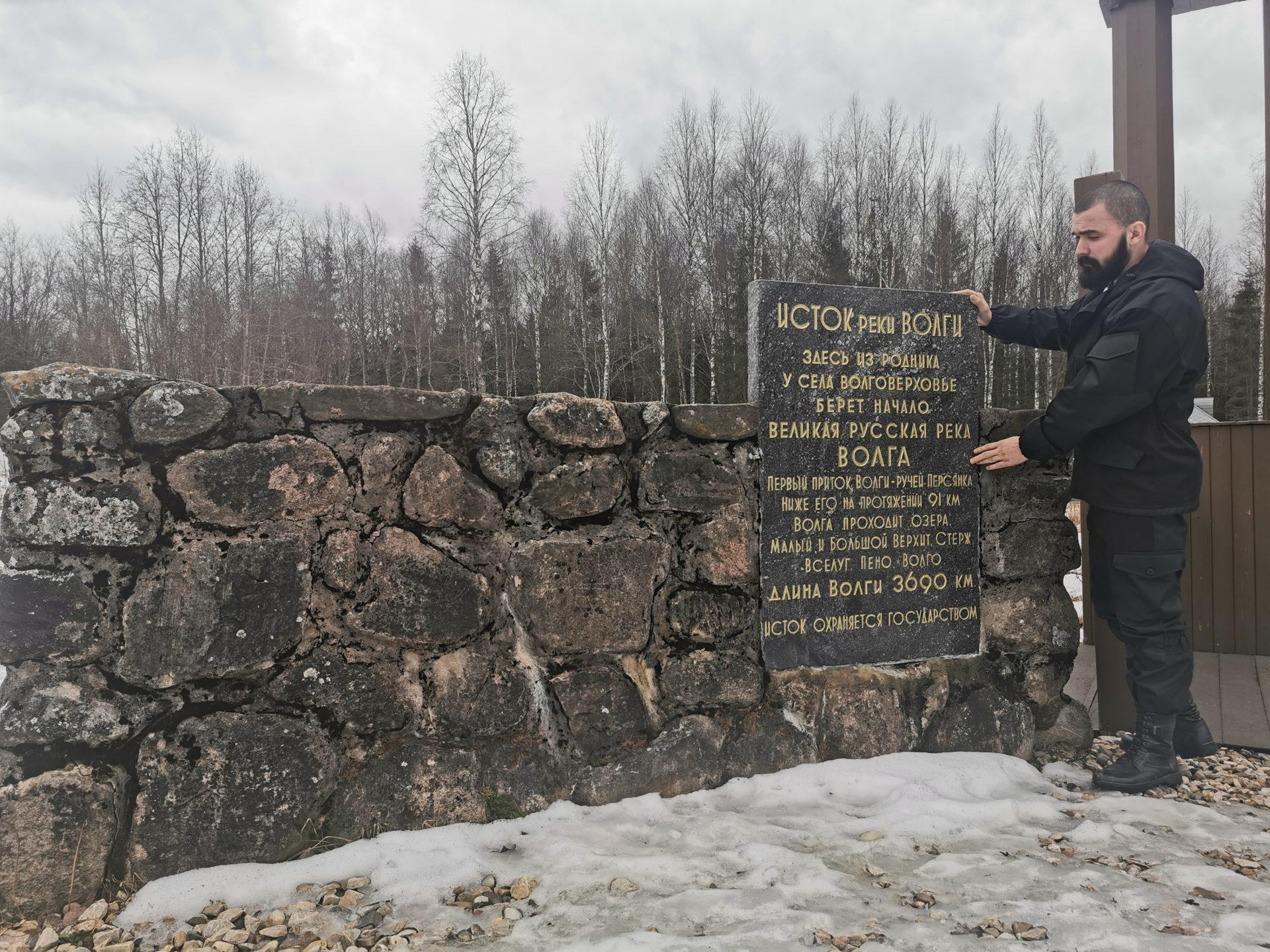 Откуда берет начало Волга? (материал из экспедиции)